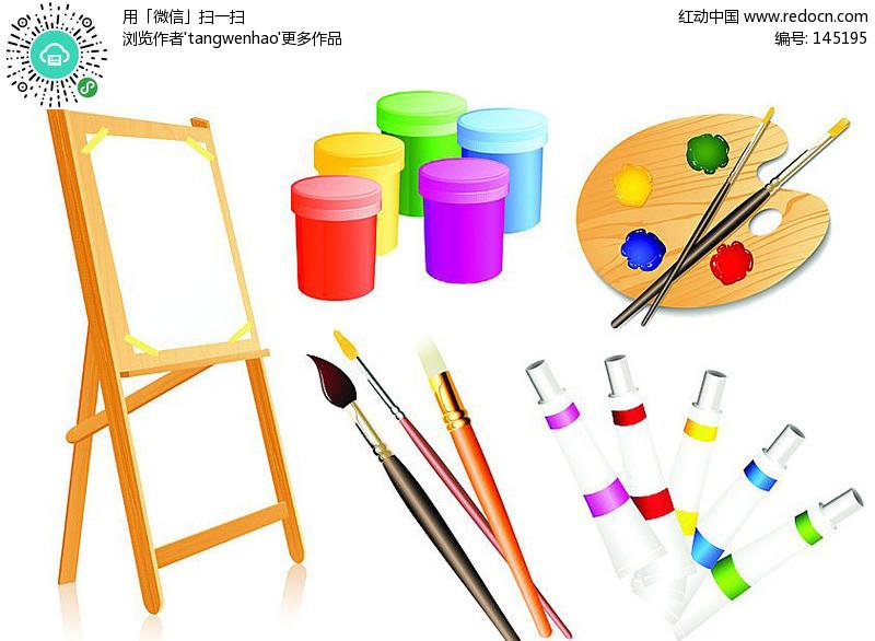 美术用品矢量素材矢量图(编号:145195)图片