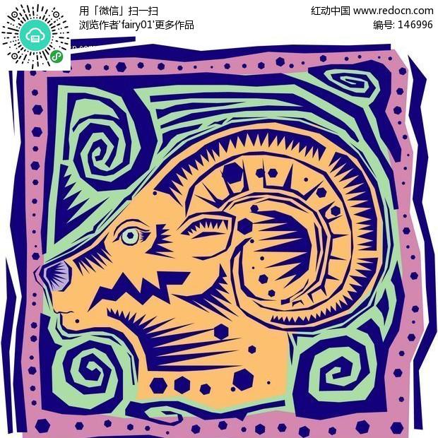 拉丁风情:墨西哥手绘矢量运势星座-摩羯座素材双鱼座7月矢量苏珊米勒图片