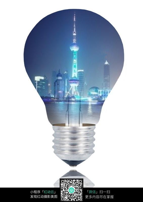 灯泡中的上海东方明珠塔图片图片 生活用品|日