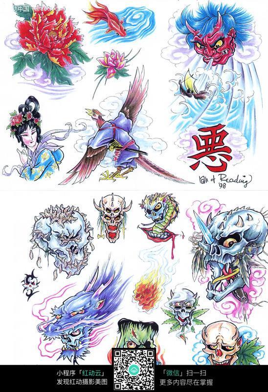 骷髅头彩色手绘纹身图案图片(编号:147347)