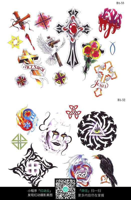 十字架彩色手绘纹身图案设计图片
