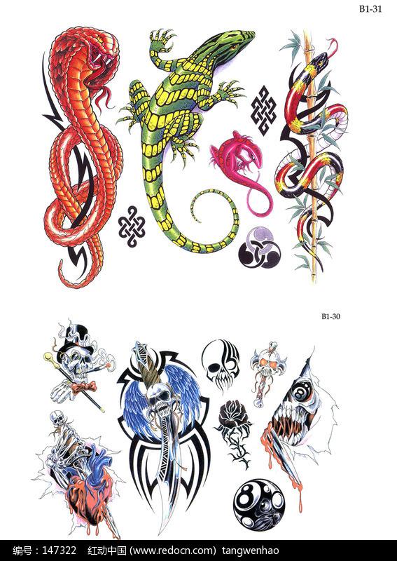 蜥蜴彩色手绘纹身图案图片(编号:147322)