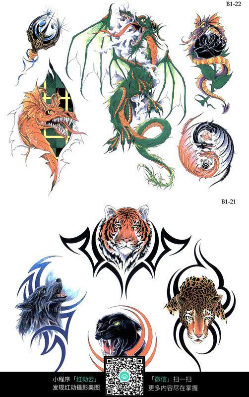 猛虎彩色手绘纹身图案