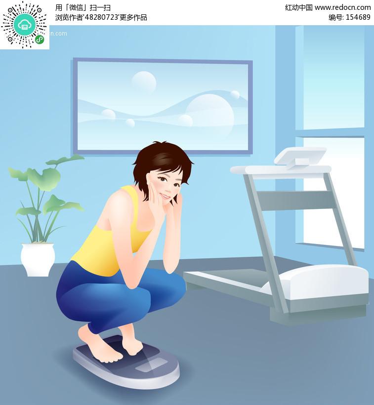 美女蹲着测体重矢量图编号:154689