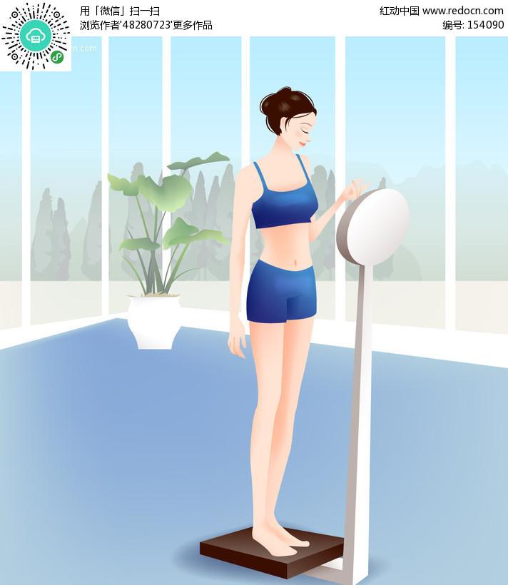 美女测体重设计图片