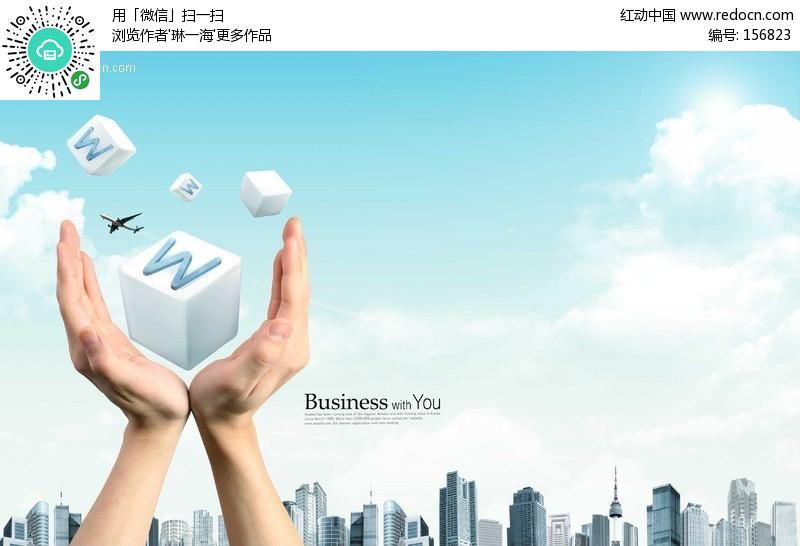 商务科技素材 手捧立体英文字母图片