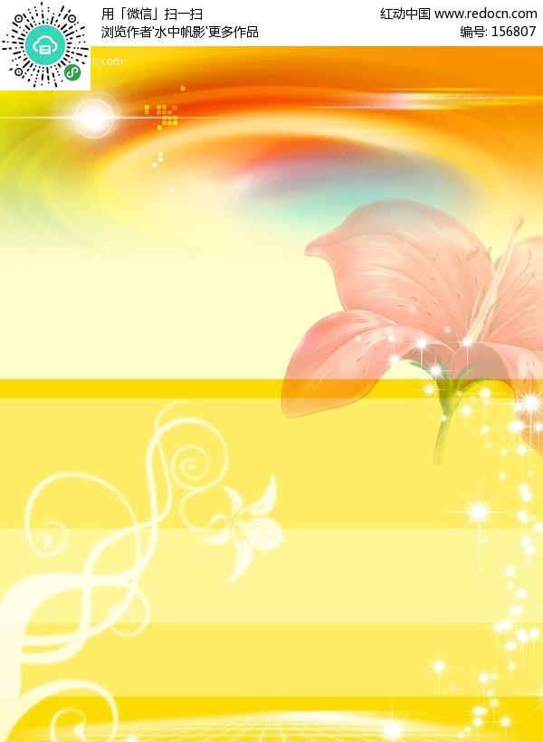 画秋天的边框_菲绣绣艺DIY数字油画自助diy水彩实木边框油