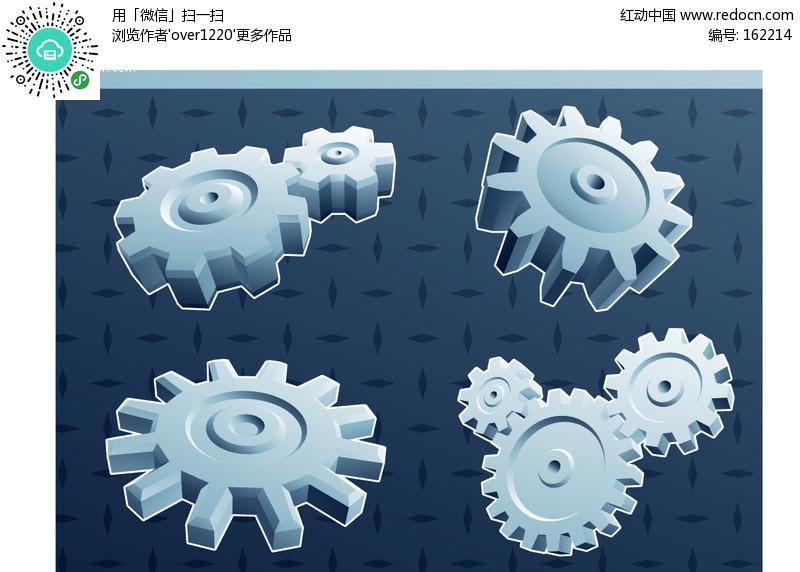 超酷3D齿轮元素背景矢量素材图片