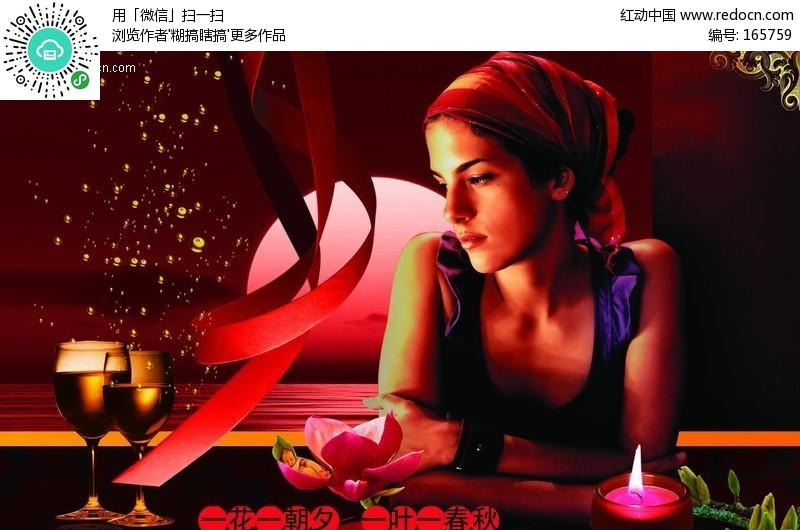 浪漫美女红酒广告设计图片