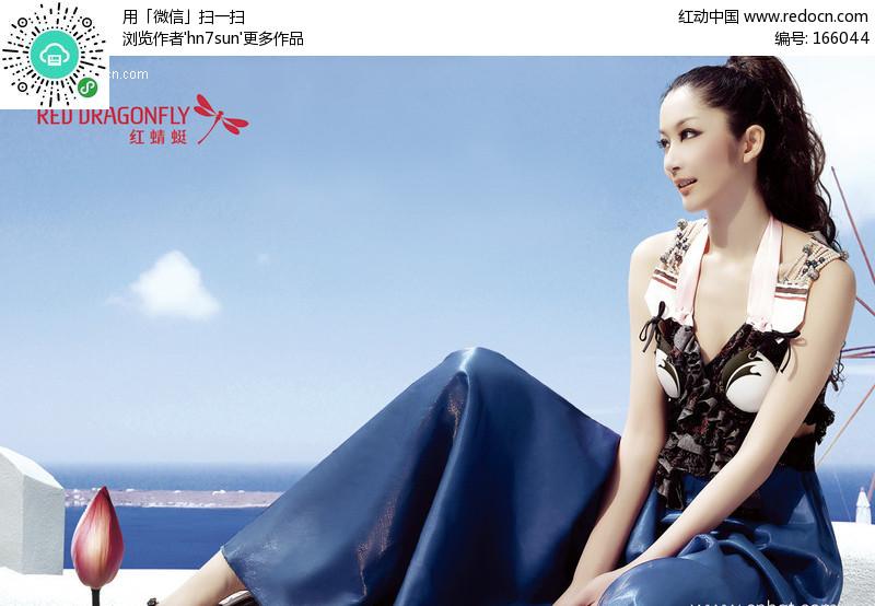红蜻蜓海报(编号:166044)