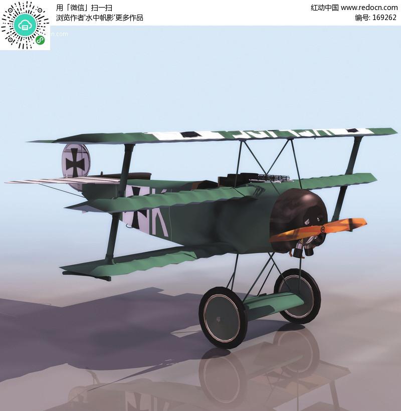 模擬飛機遊戲
