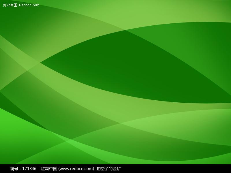 就去吻-情色综合-快播绿色50_线条素材线条素材图片下载空间线条素材快播qvod