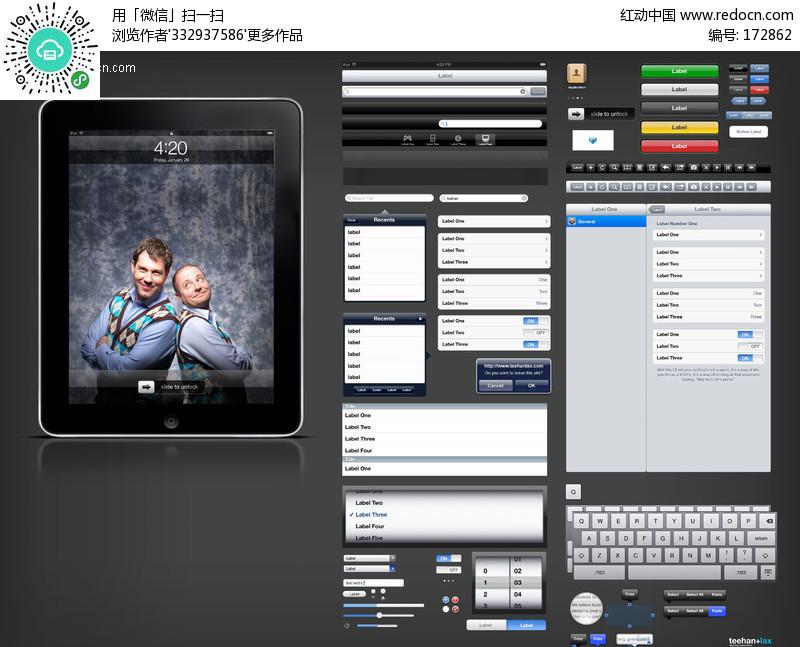 苹果ipad ui设计图片图片