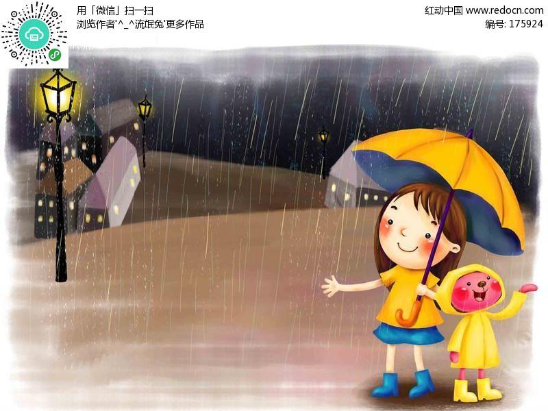 很唯美的!   下雨天不撑伞雨中漫步 : 世界   天空下雨了,可以打伞;图片