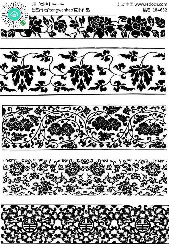 花的二方连续纹样图片大全 二方连续纹样,其它,设计素材