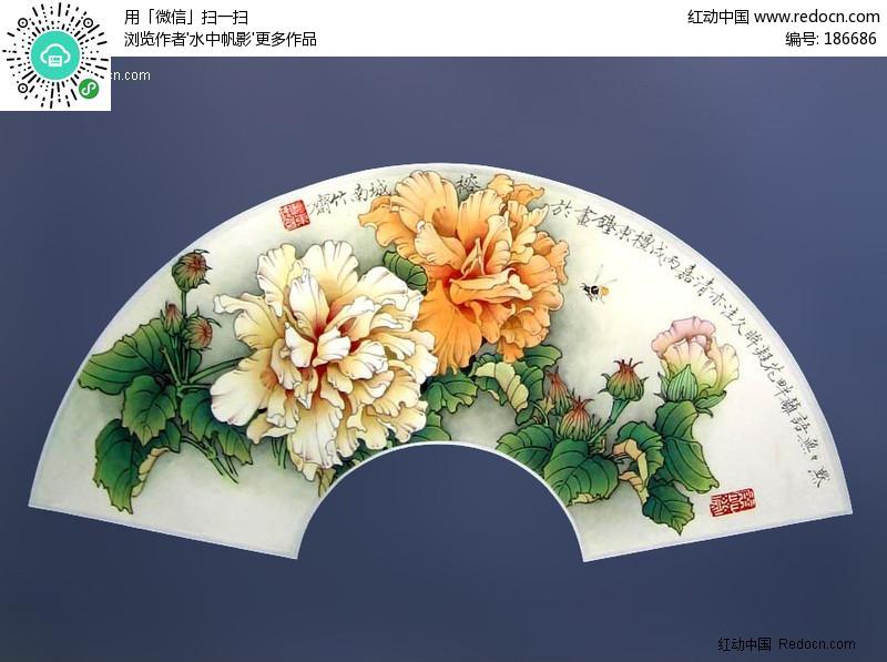 手绘花朵扇面帖图(编号:186686)_材质贴图_材质|贴图|cad图库_3d素材