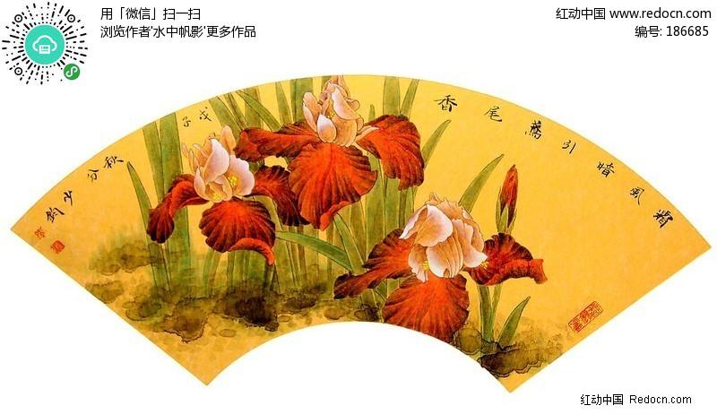 手绘花朵扇面帖图素材(编号:186685)_材质贴图_材质|贴图|cad图库_3d素材