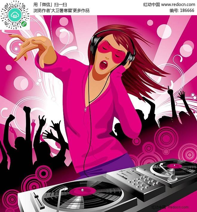 DJ音乐美女矢量图矢量图编号:186666 女性