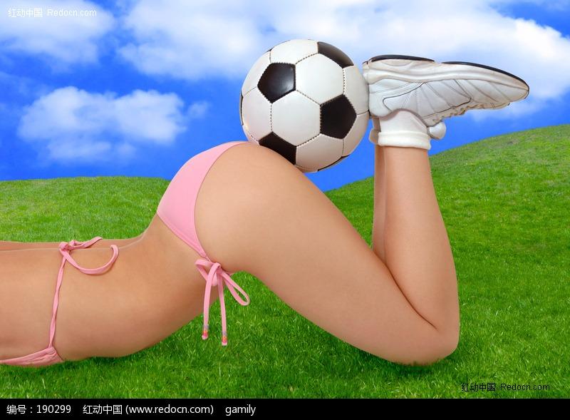 女生屁股被戳屁屁的女人图片美女屁股足球顶球