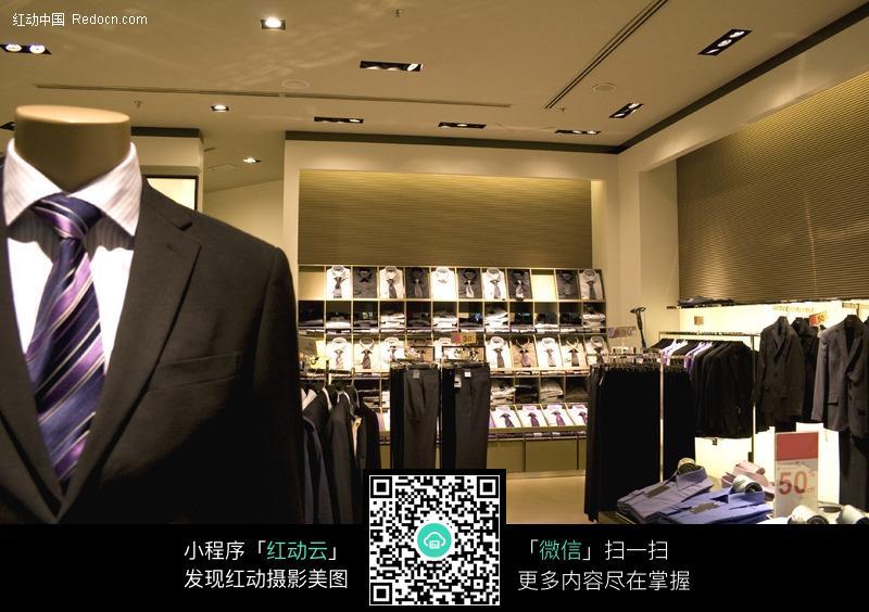 高档男士服装店内景图图片(编号:196113)图片