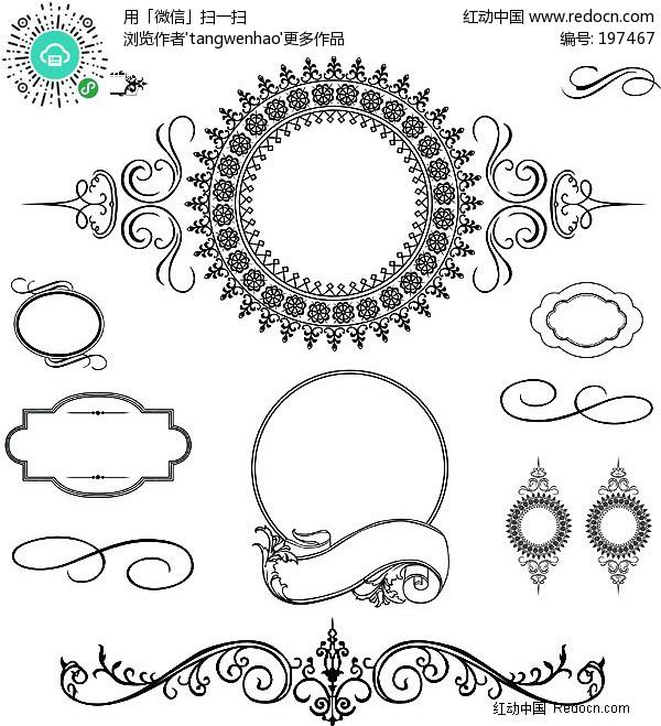 design 海报花边素材 海报花边图案简笔画手绘海报花边素  黑白边框花