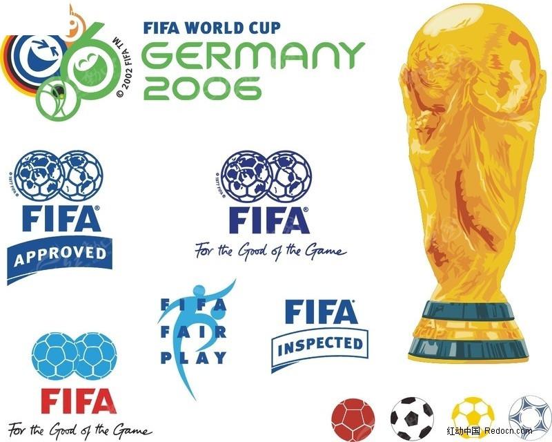 世界杯设计图