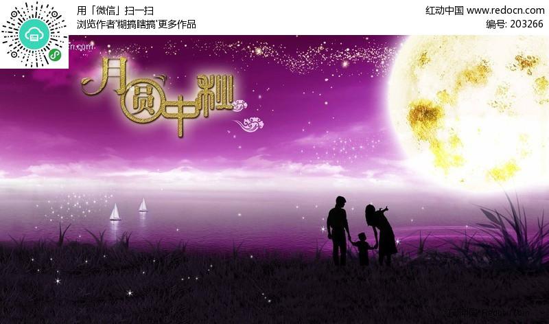 花好月圆 中秋素材大全 - 香儿 - xianger