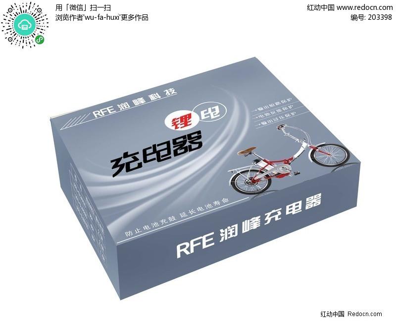 锂电池包装盒设计平面展开图(编号:203398)图片