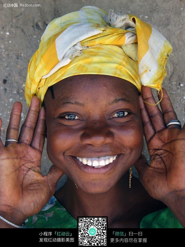 微笑的非洲黑人