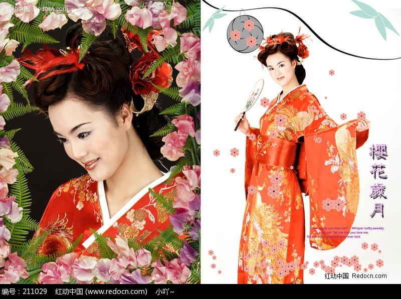 日本和服美女素材编号:211029
