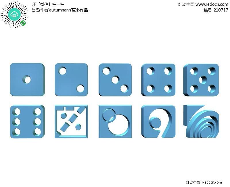 3d数字个性字体ps字体设计(编号:210717)图片