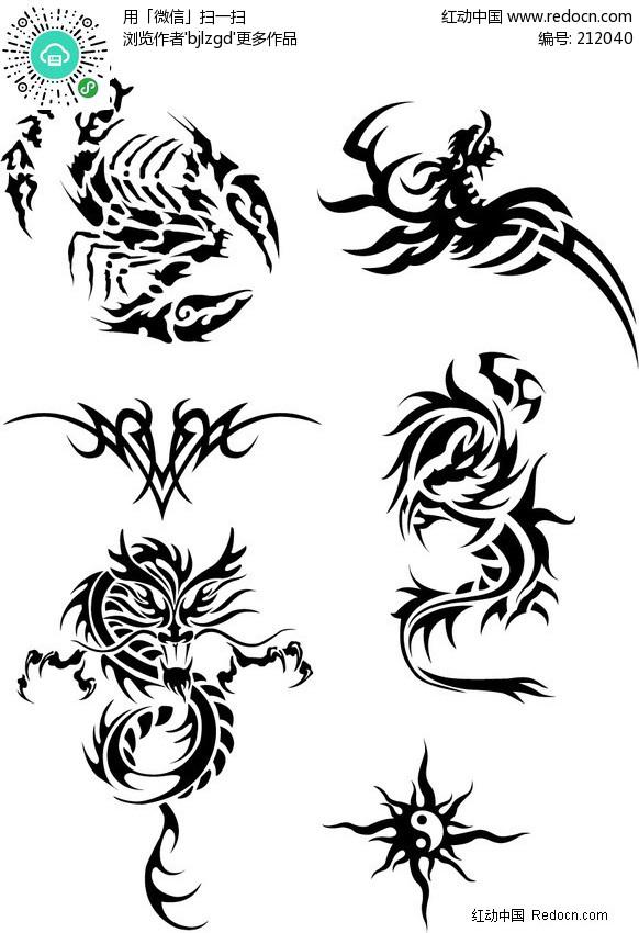 小精灵纹身图案内容图片分享图片