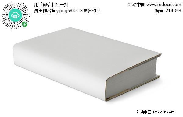 空白书籍模板(编号:214063)