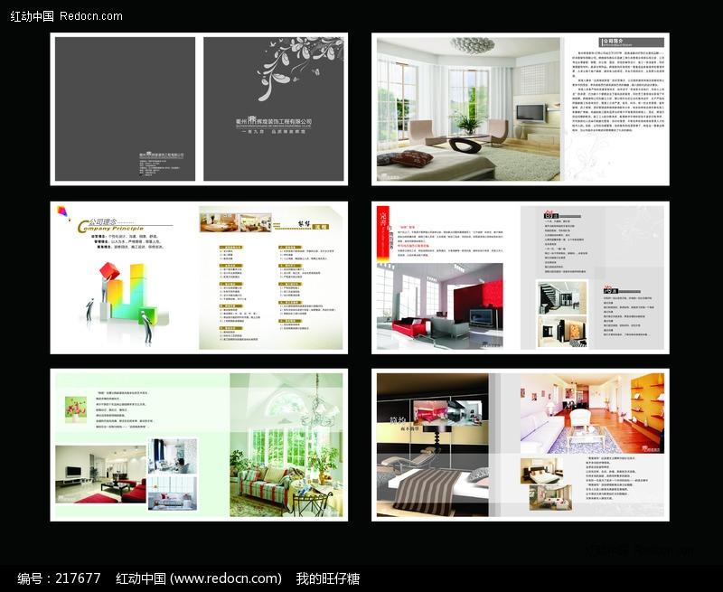 排版设计客厅效果图室内装饰橱柜广告设计矢量素材