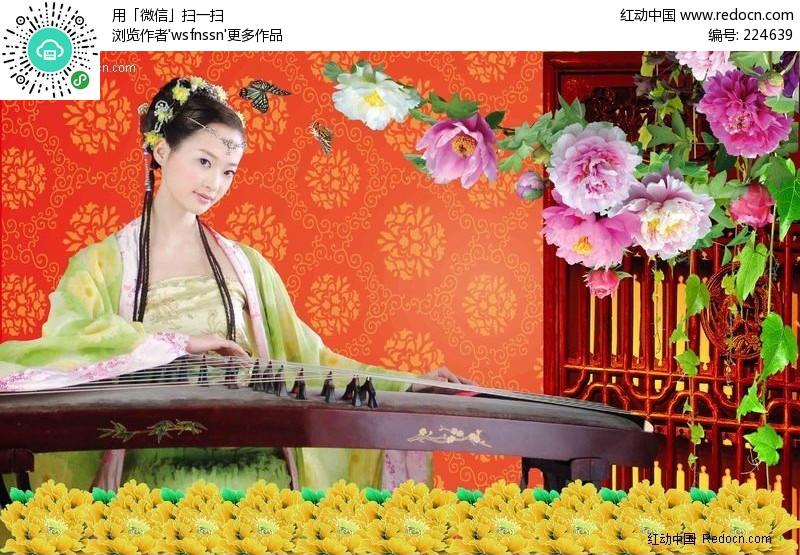 弹古筝的古代美女编号:224639 人物