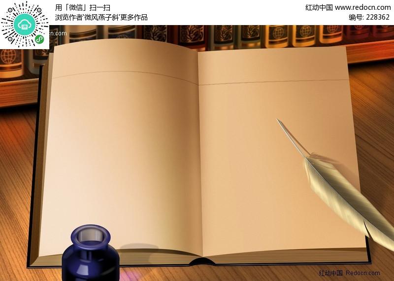书页背景素材_书页背景图片_ppt书页背景_精彩推荐图片