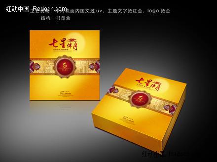 月饼包装设计欣赏 234793 月饼包装 包装设计欣赏 设计欣赏