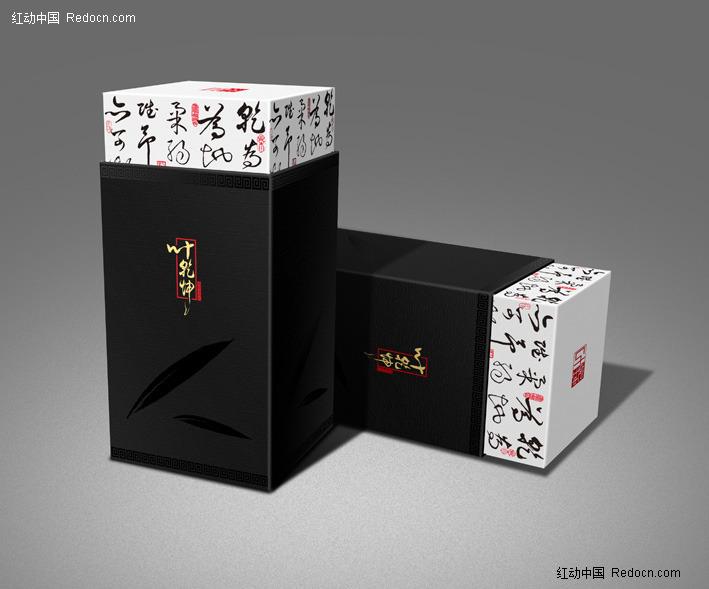 精致工艺茶叶包装盒设计欣赏(编号:234993)_茶