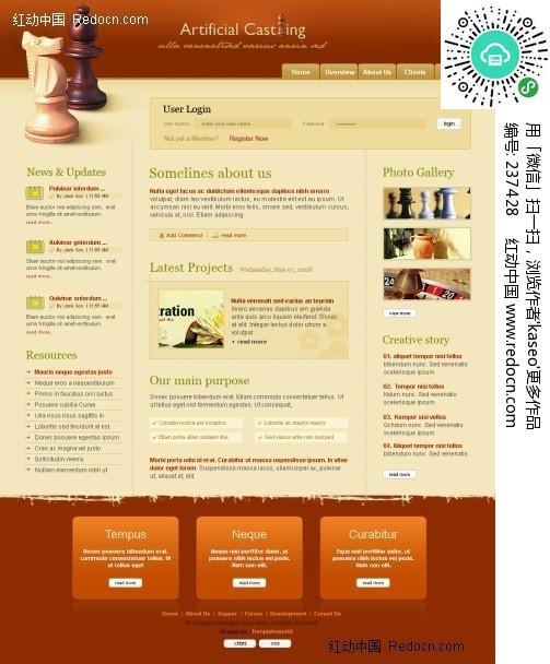 个人主页模板(编号:237428)图片