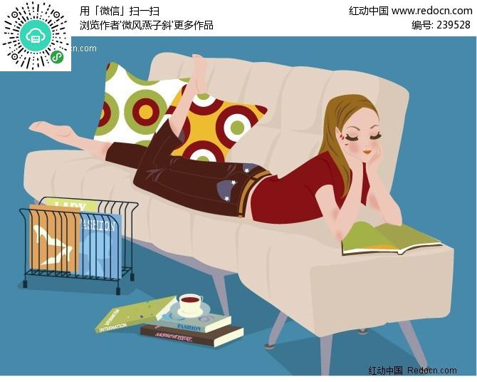 插画 躺在沙发上看书的美女矢量图编号:2395