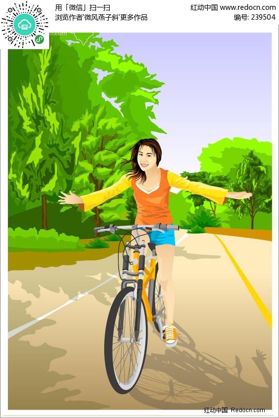 插画 骑单车的女孩