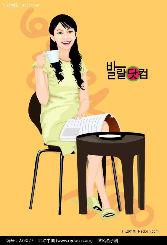 插画 喝茶看书的美女