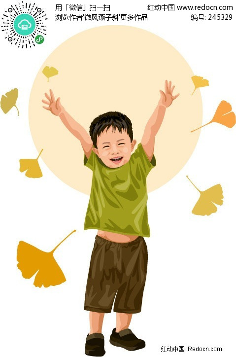 插画 银杏树叶 和小男孩 矢量图 编号 245329