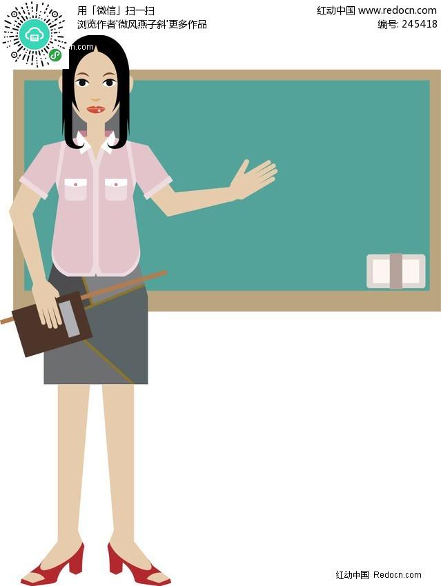 插画-女老师-职业人物矢量图下载(编号:245418