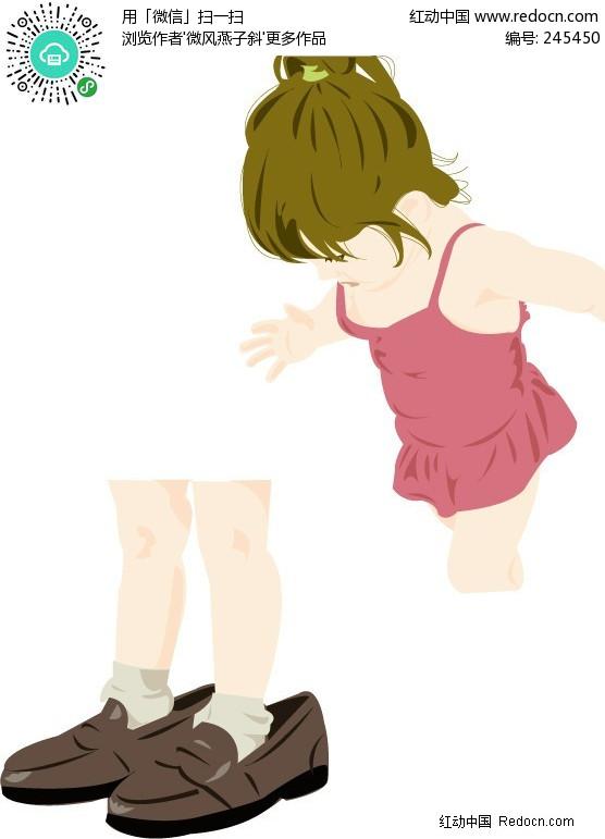 插画 往下看的小女孩