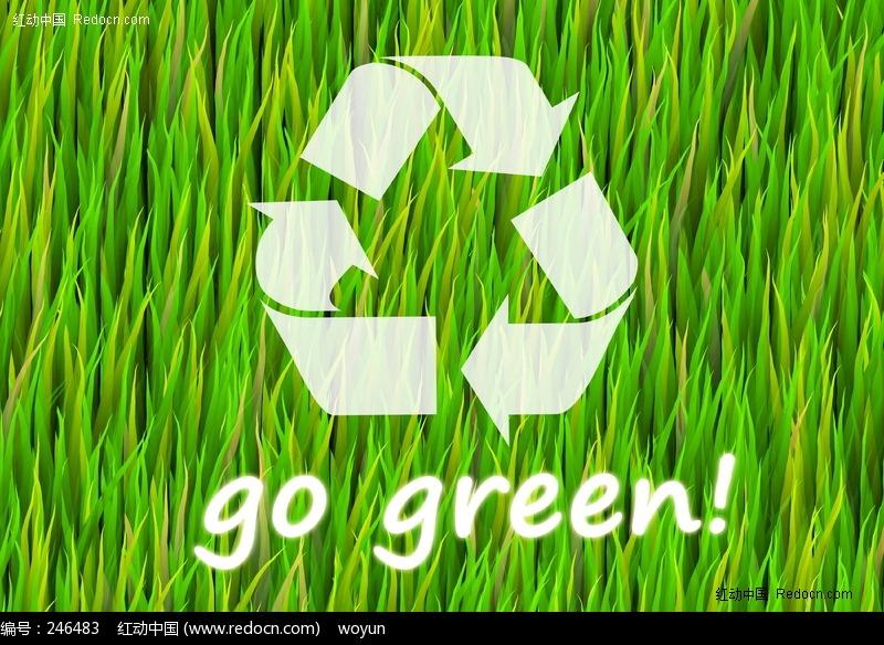 草地上的英文go green环保图片图片(编号:246483)图片