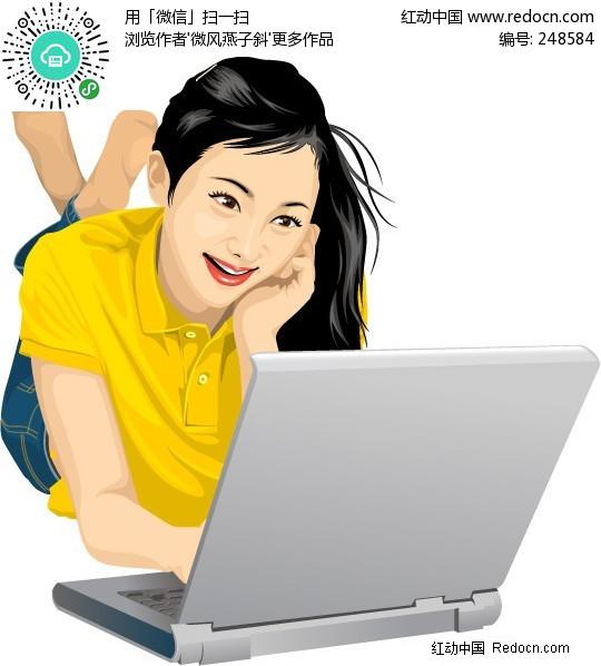 趴着玩电脑的黄衣美女 美女矢量图|女人矢量图