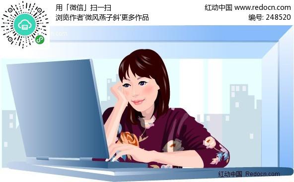 看电脑的美女矢量图编号:248520