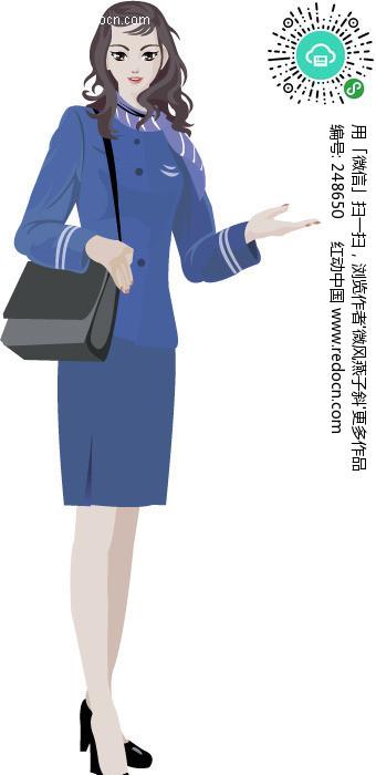 背着包包站着的美女矢量图(编号:248650)