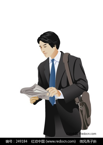 背着包包看报纸的男人矢量图(编号:249184)